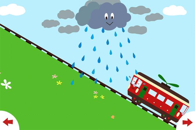 電車のりんくん<br>まちへいく